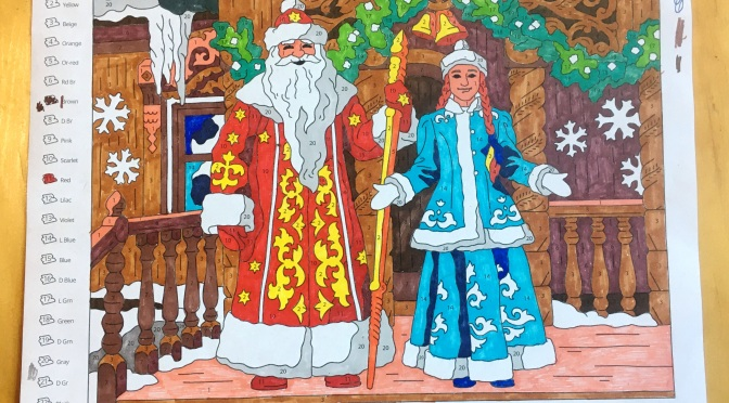 Christmas & Travel Mosaics – How To Travel The World While You Color